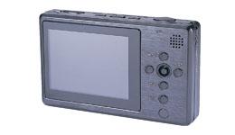 Is your hidden video recorder actually hidden?