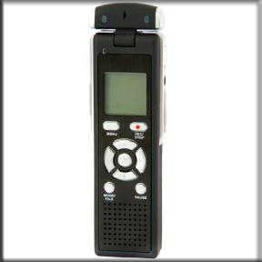 Is Stereo voice recorder a genuine advancement?